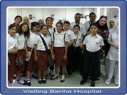 visiting-banha-hospital
